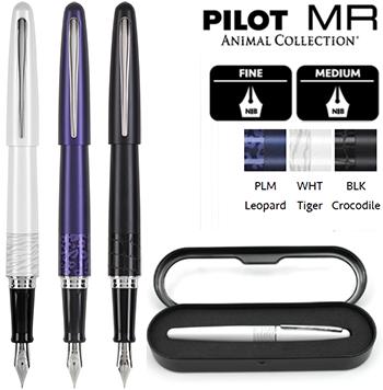 Pilot MR Animal Collection Fountain Pen; Matte Plum Leopard Accent Fine Steel